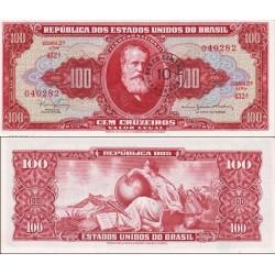 اسکناس 100 سنتاوس - برزیل 1966