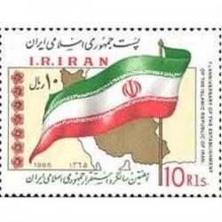 2171 هفتمین سالگرد جمهوری اسلامی 1365