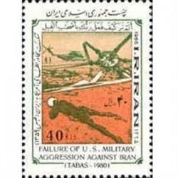 2175 شکست حمله مستقیم نظامی امریکا 65
