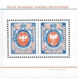 سونیرشیت صدوسی امین سالگرد تمبرهای پستی لهستان  - لهستان 1990
