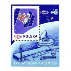 سونیرشیت سی امین سالگرد اکتشافات فضائی  - لهستان 1987