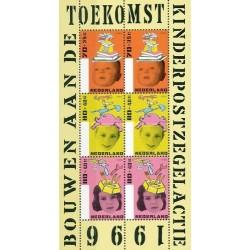 سونیرشیت رفاه کودکان - هلند 1995