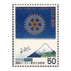 1 عدد تمبر کنوانسیون روتاری بین المللی - ژاپن 1978