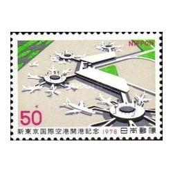 1 عدد تمبر افتتاح فرودگاه ناریتا - ژاپن 1978